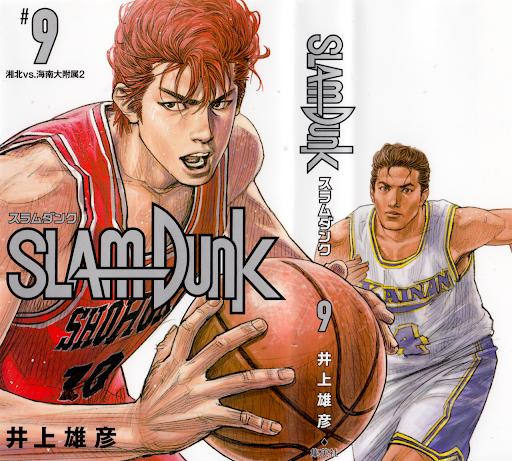 Truyện Manga Slam Dunk