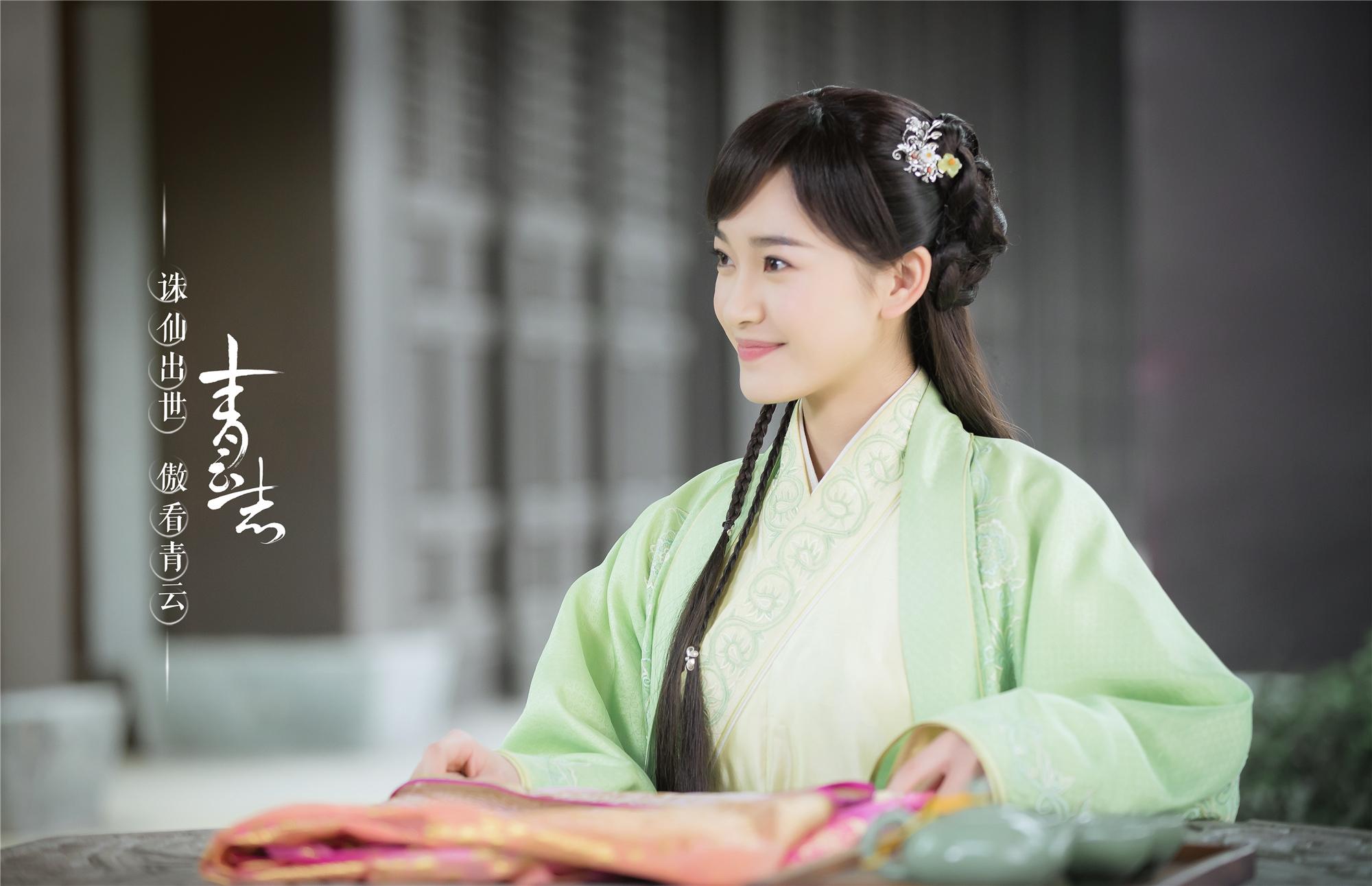 Review truyện Tru Tiên