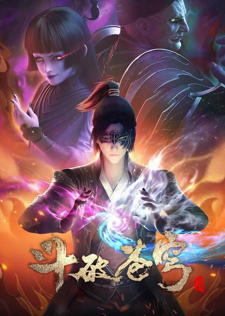 Xem Anime Đấu Phá Thương Khung Phần 4 | Đấu Phá Thương Khung Phần 4 (2021)  []